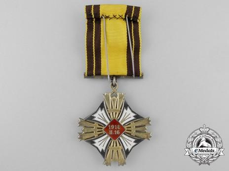 Order of Gediminas, Type II, IV Class Cross Reverse