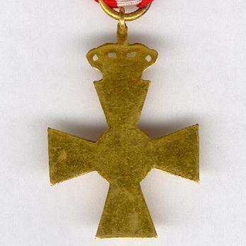 Cross (King Frederik VIII for 8 years) Reverse