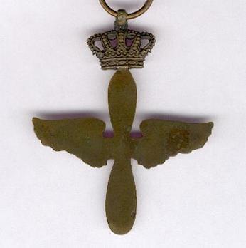 Air Force Cross Reverse