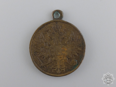 Pacification of the Polish Rebellion Light Bronze Medal Obverse