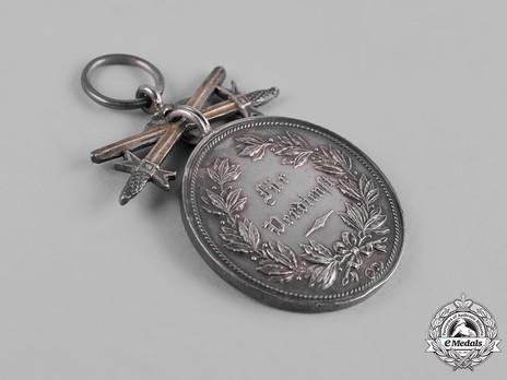 Merit Medal (Reuss-Lobenstein-Ebersdorf), in Silver Reverse