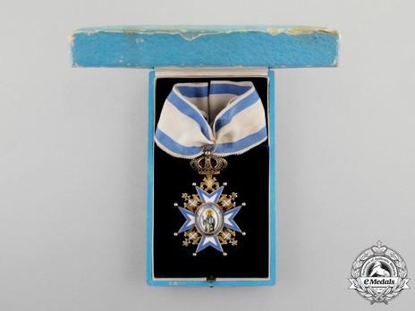 Order of Saint Sava, Type III, III Class Case of Issue