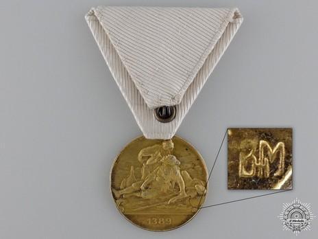 Red Cross Medal Reverse