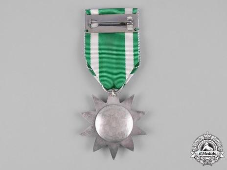 Order of the Federal Republic, Civil Division, Member Reverse