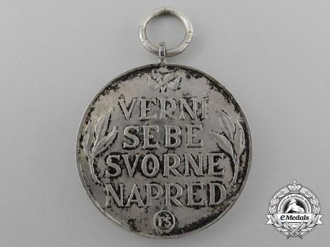 Order of the Slovak Cross, Silver Medal Reverse