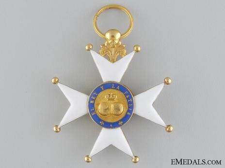 I Class Gold Cross (Gold) Reverse