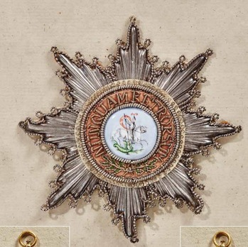 Order of Saint George, Knight's Cross Breast Star (embroidered)