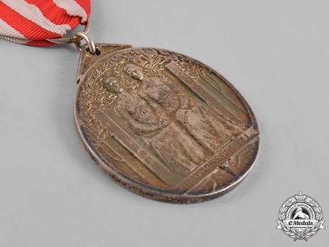 Medal of Merit for Art and Science in Silver