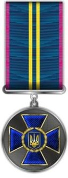 Ukrainian Security Service Long Service Medal, for 15 Years Obverse