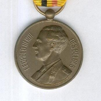 "Bronze Medal (stamped ""E. BRACKENIER,"" 1951-1953) Obverse"