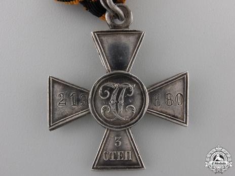 Saint George III Class Cross Reverse