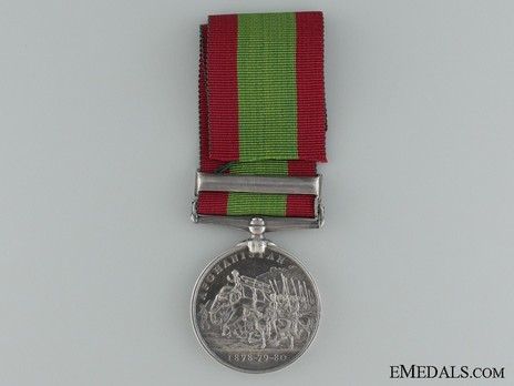 """Silver Medal (with """"AHMED KHEL"""" clasp) Reverse"""