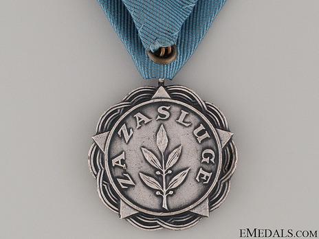 Medal for Merit (Federation) Reverse