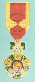 National Order of Vietnam, Grand Officer Medal