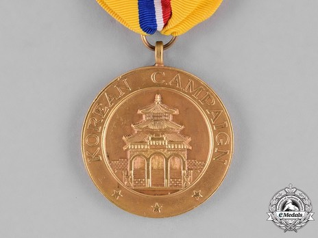 Korean Campaign Medal Reverse