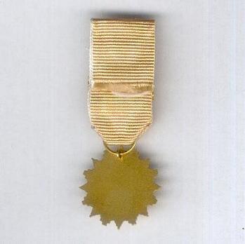 Miniature II Class Knight Grand Cordon Reverse