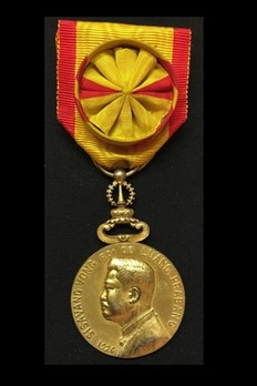 Order of the Reign, Type I, I Class