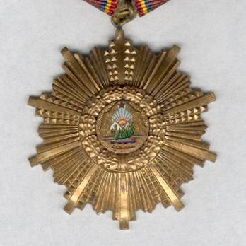 Order of August 23rd, III Class Medal (1965-1989) Obverse