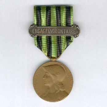 """Medal (with """"ENGAGÉ VOLONTAIRE"""" clasp, stamped """"GEORGES LEMAIRE"""") (by Arthus-Bertrand) Obverse"""