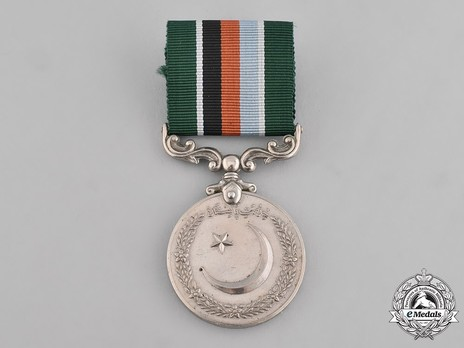 Medal of Service, in Silver Obverse