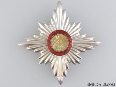 Knight/Dame Commander Breast Star (1917-1937) Obverse