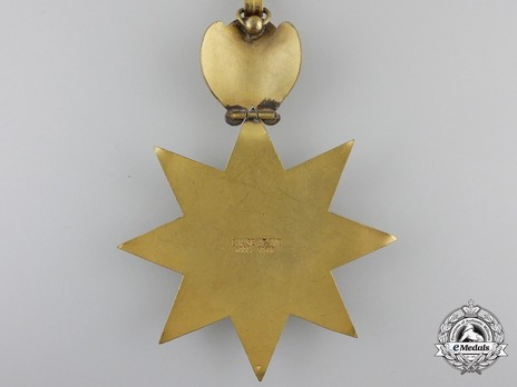 Order of the Star of Ethiopia, Commander Reverse