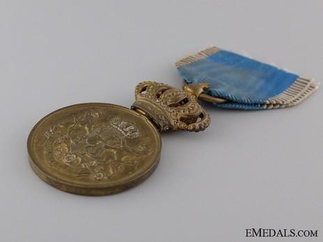 Faithful Service Medal, Type I, I Class Reverse