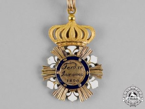 Royal Order of Saint Ferdinand and of Merit, Knight Reverse