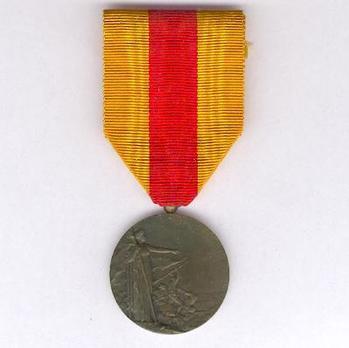 """Bronze Medal (stamped """"F. FRAISSE"""") Obverse"""