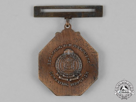 South African Railways Police Medal for Combating Terrorism Reverse