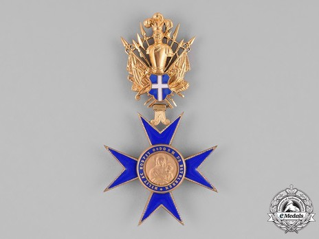 Order of Our Lady of Bethlehem, Grand Officer
