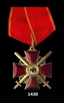 Order of St. Anne, Type II, Military Division, III Class Cross (for non-christians)