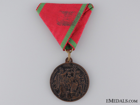 Commemorative Medal for a Thousand Years of the Hungarian Kingdom Obverse