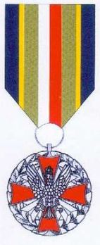 Polish Army Medal, II Class Obverse