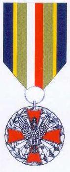 Polish Army Medal, II Class Obverse