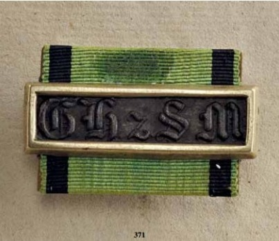 Military Long Service Decoration, Type II, III Class Bar for 9 Years (in iron)