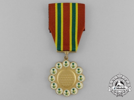 Combat Medal Obverse