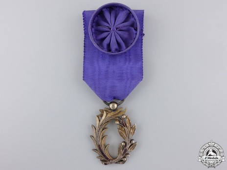 Officer of Public Education Obverse