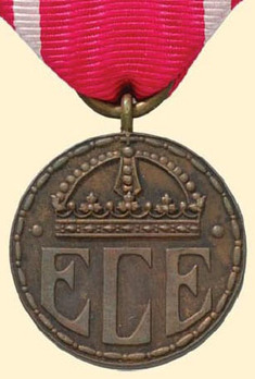 Honour Decoration for War Welfare Obverse