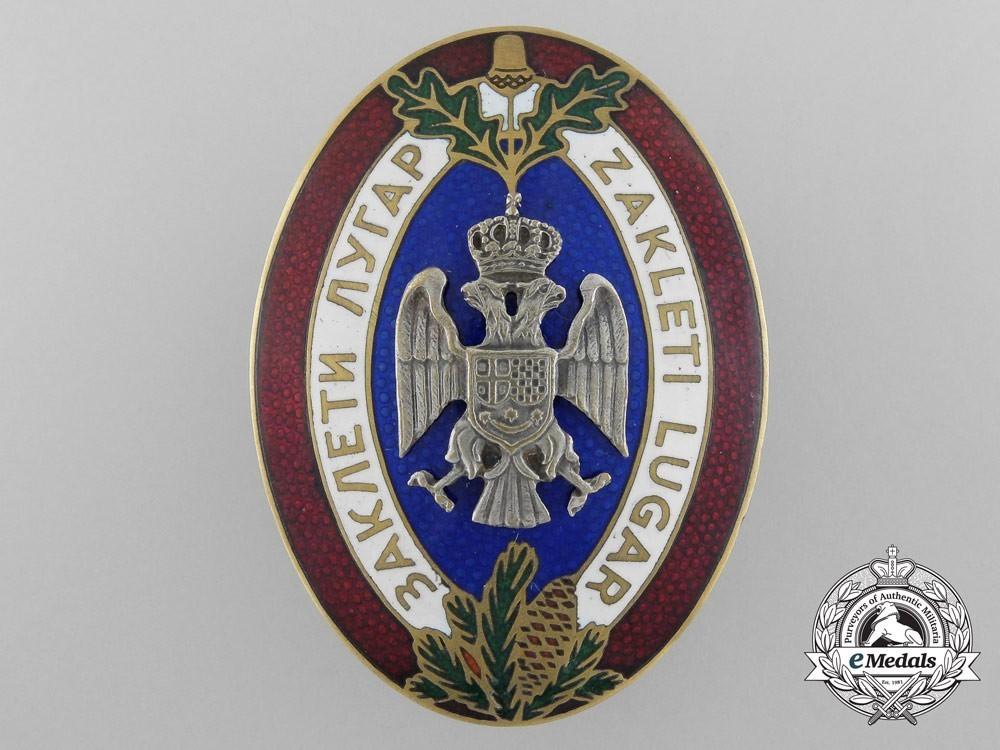 Royal+yugoslavian+sworn+game+warden+badge+1