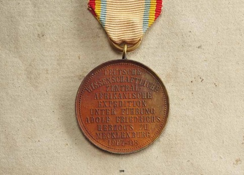 Commemorative Medal for Participants of the African Expedition, 1907-1918, in Bronze