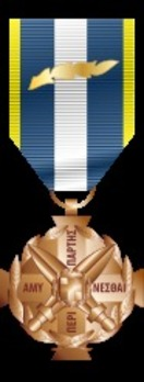Medal of Military Merit, I Class Obverse