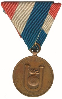 Bravery Medal for Velebit, in Bronze