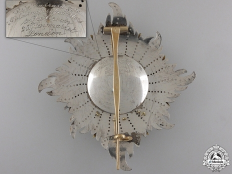 Grand Cross Breast Star (by Garrard) Reverse