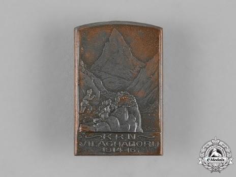 First War Commemorative Badge Obverse