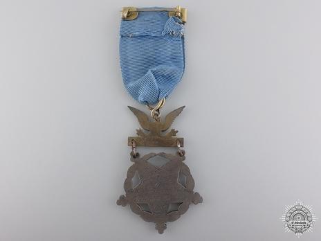 Decoration (1904-1944) Reverse