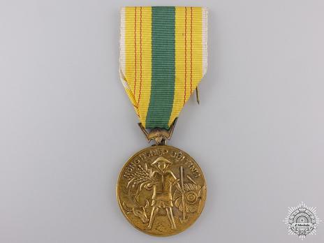 Agricultural Service Medal Obverse