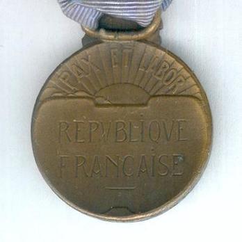 """Bronze Medal (stamped """"FRAISSE,"""" 1929-1939) Reverse"""