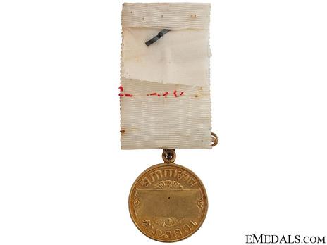 Red Cross Appreciation Gold Medal (I Class) Reverse