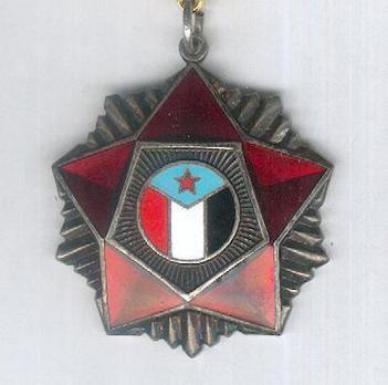 Order of Devotion, II Class Obverse
